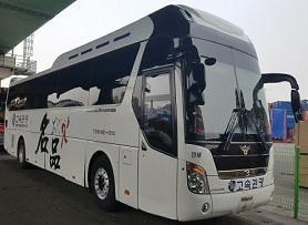 Thuê xe du lịch Hà Tĩnh